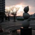 栗東駅の夕陽