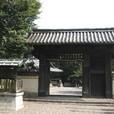 鞭崎神社の中の門