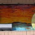 近江鉄道八日市駅の壁画