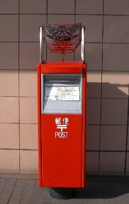 近江鉄道八日市駅のポスト