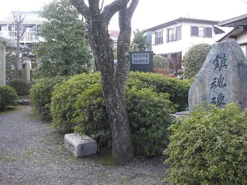 今井兼平氏のお墓周辺