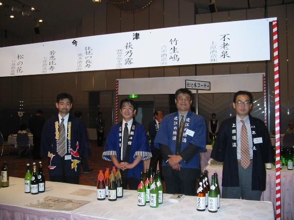 20061011takashima