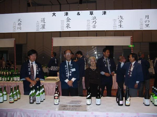 20061012ostukusa