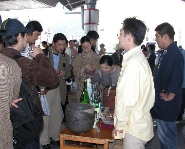 200610152s