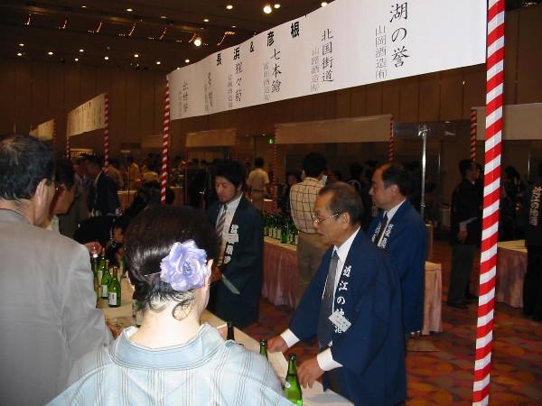 20061018nagahama