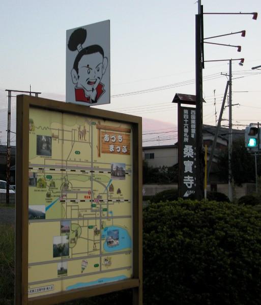 2006103nobu2