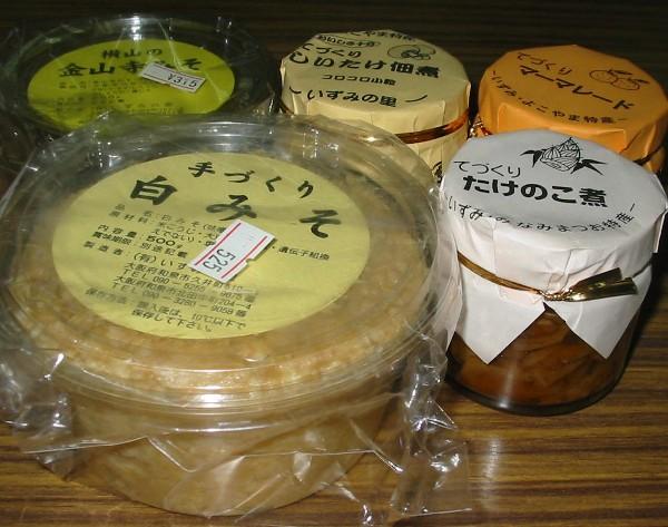 200611147izumi