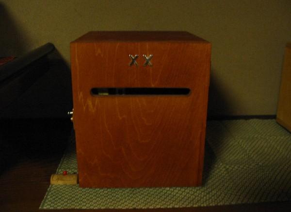 20061119inu11box