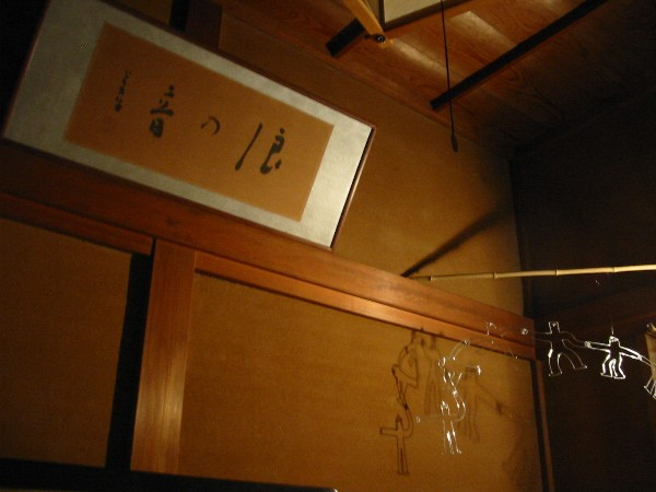 20061119inu5genkan