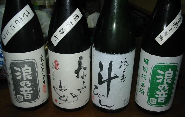 20061119inuf2sake