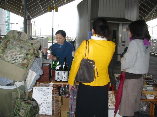 20061121asaichiogawa