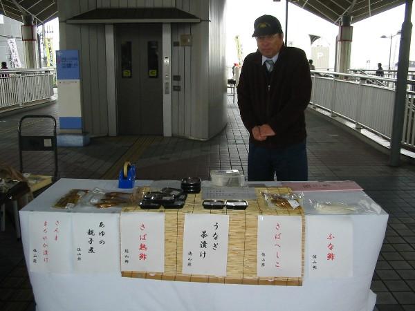 20061121asaichitokuyama