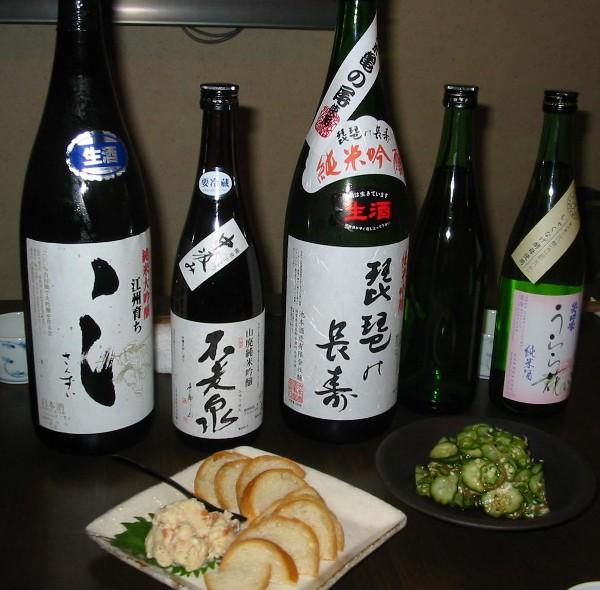20061125yoikamo1sake