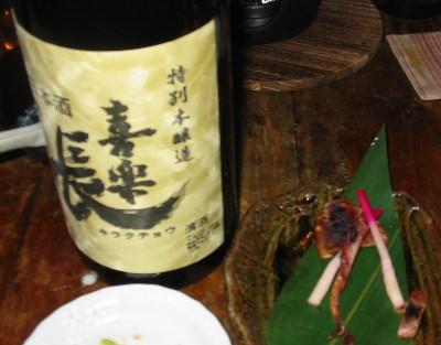 2006116ina6kirakucho