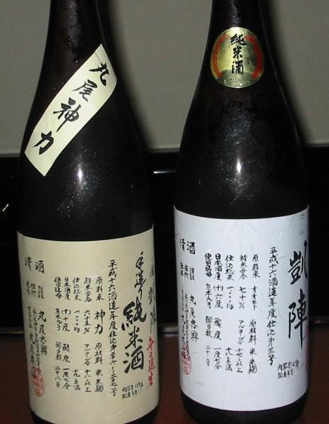 2006116zen1