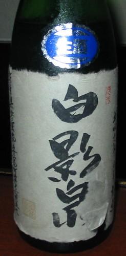 2006116zen2