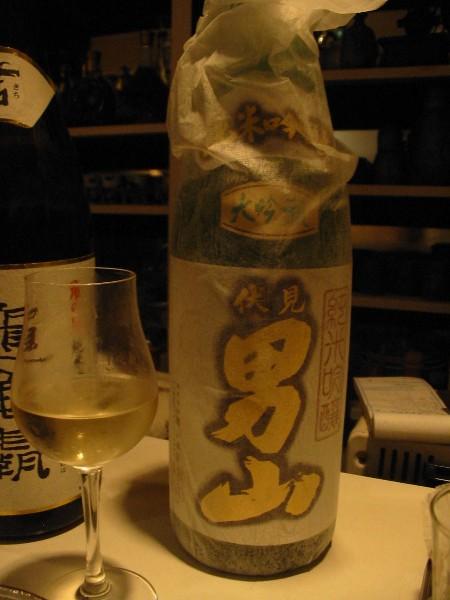 20061210iroha17otokoyama
