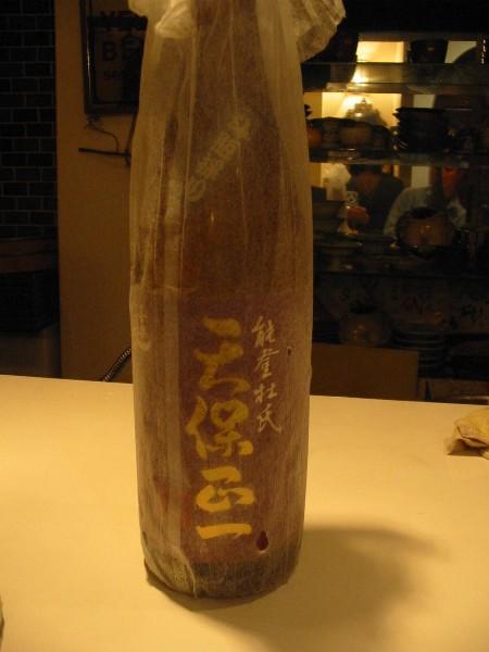 20061210iroha7g