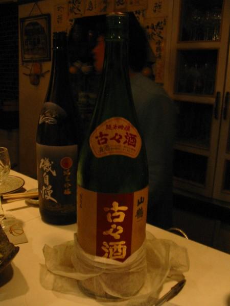 20061210iroha9yamazuru