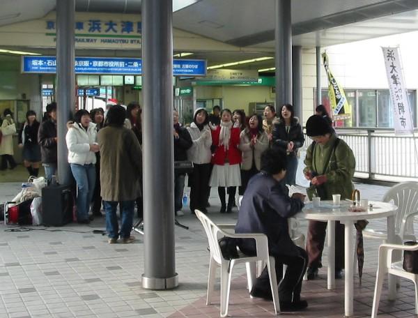 20061217asaichiasa3