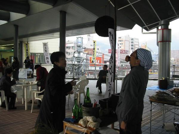 20061217asaichiasa_1