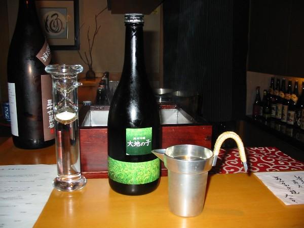 20061221h4daichi
