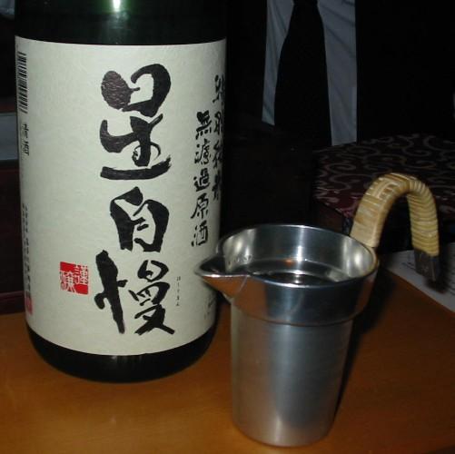20061221h6hoshi