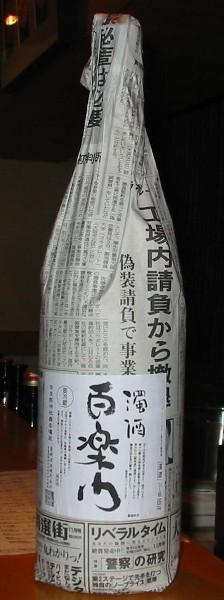 20061221h7100