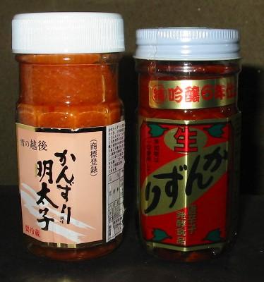 20061221kanzuri