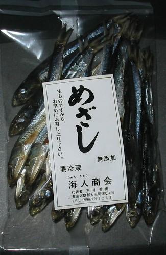 20061225mezashi1