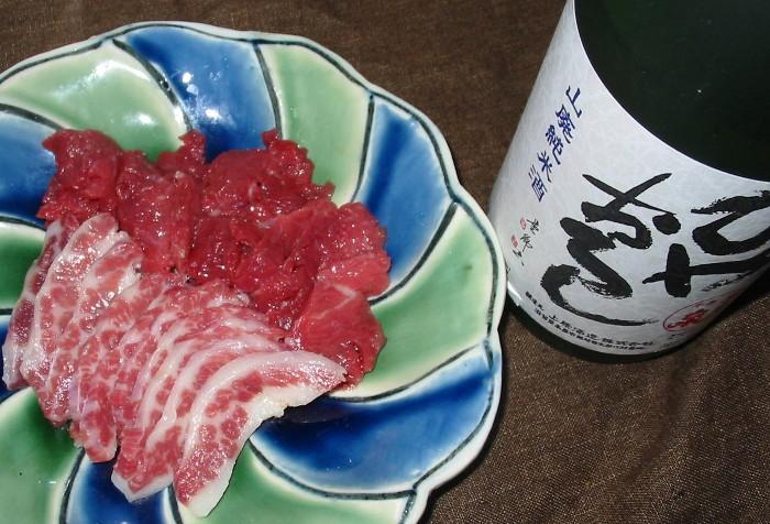 2006122basashi