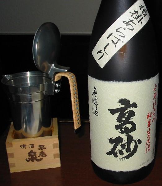 2006123p0takasago