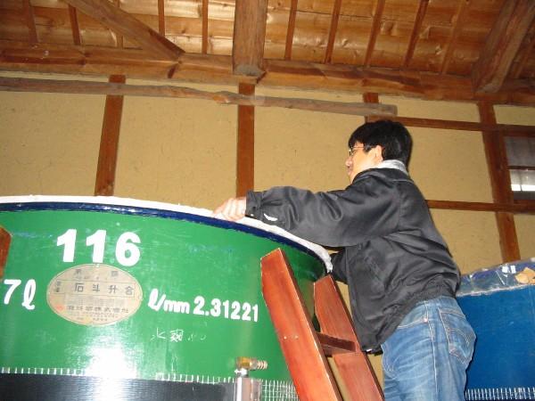 2006126hata1nakazawasan