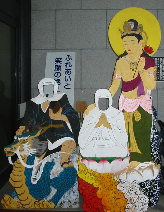 2006126kongo4kaodashi