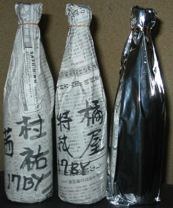 2006128sake1