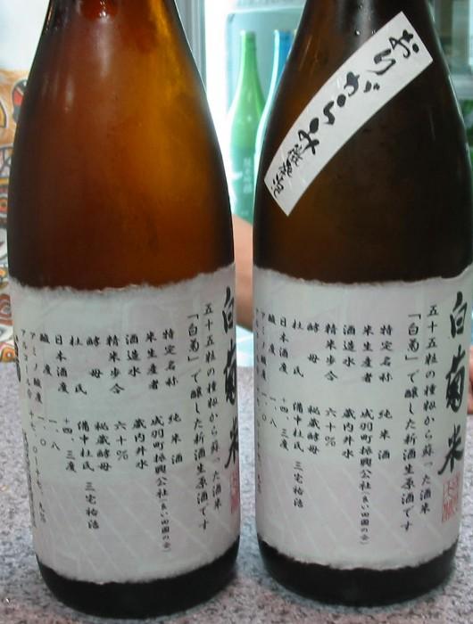 2006129d7nariwa_1