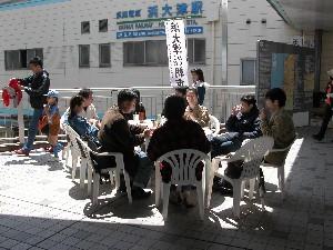 2006416hidamari