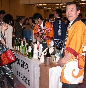 2006416smifuku