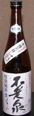 200641furosentokujunnama