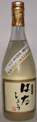 2006420hatasho
