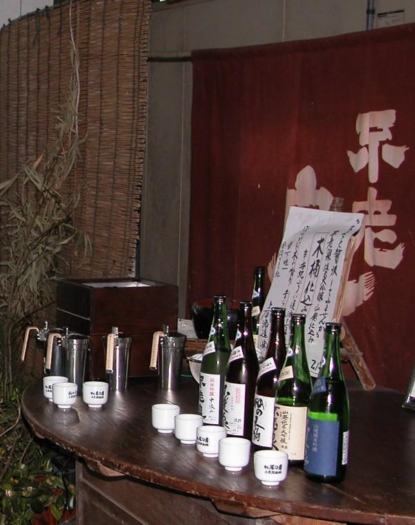 2006422ueharakikisake