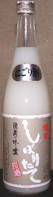 200643kyokujitunigori