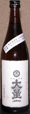 200648ooboshi
