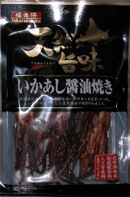 2006514ikaashi