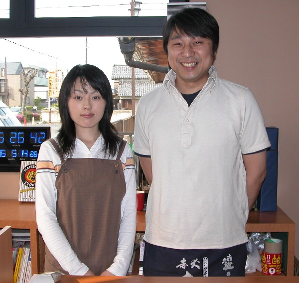 2006514takimotogohuhu