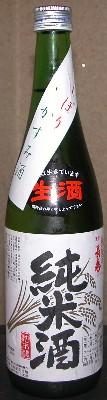 2006515biwacho_1
