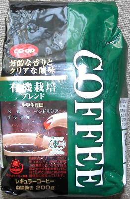 2006521cofee