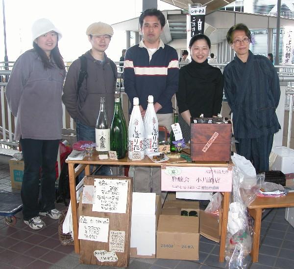 2006521masumotosan