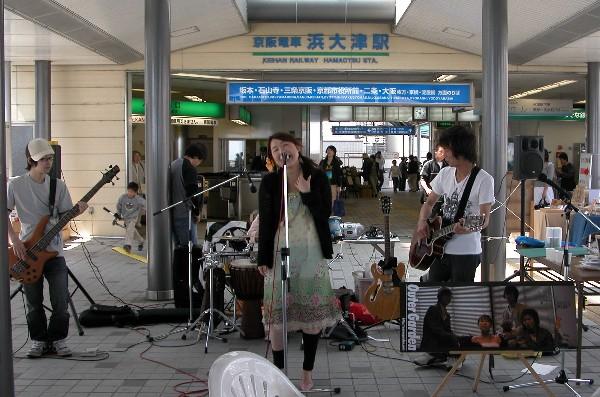 2006521outergarden