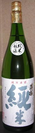 2006531usuzakura